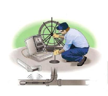 sewer-inspection-nj